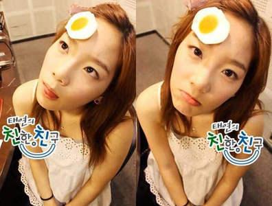 <i> Taeyeon! </i>