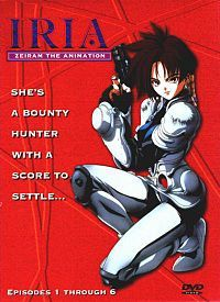 Hmmm.... Iria: Seiram the Animation.