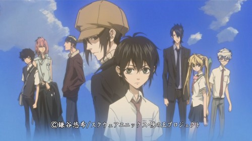 this is mine (pic took from) - nabari no ou