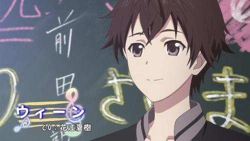 "Maeda Atsuhiro or ""Wien"" from Tari Tari...he's a tranferred student from Austria :D"