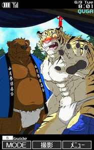 Pfffffffft. Like 你 people even work out Even this tiger with malfunctioning trousers found time
