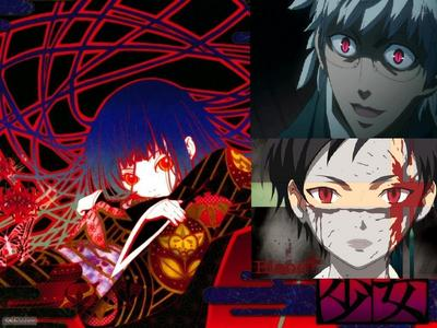 Ai Enma from hell girl, Kouichi from nabari no ou, and saya from Blood+