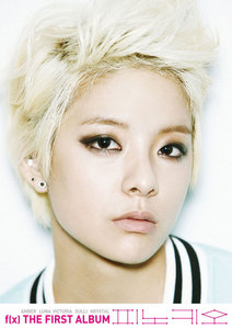 I think Amber is the prettiest. I mean, they're all gorgeous, but I think Amber has the prettiest face. I love how she can pull off the tomboy look so well and even make it pretty at times. She's perfect. ♥