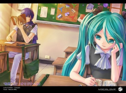 Kaito is stalking Miku ._.