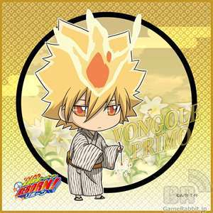 Vongola Primo/Giotto from KHR!