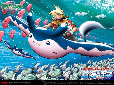 Use pokemon to dive :D