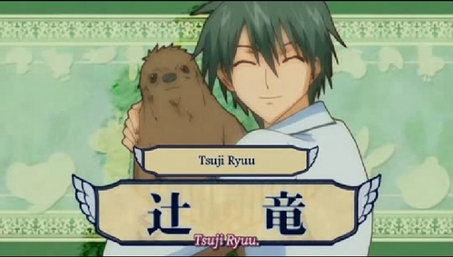 Tsuji Ryuu from Special A~ He loves all जानवर :)