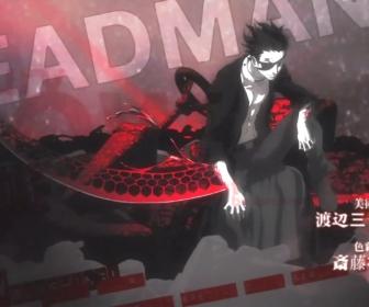 Deadman Wonderland.