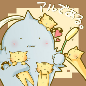 Alphonse Elric is 14 ^^