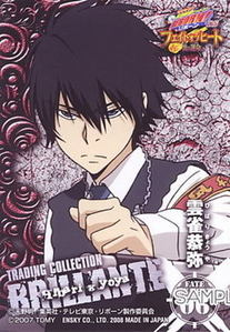 Hibari from KHR!<33333