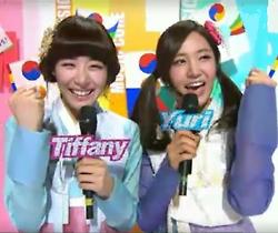 yuri and tiffany