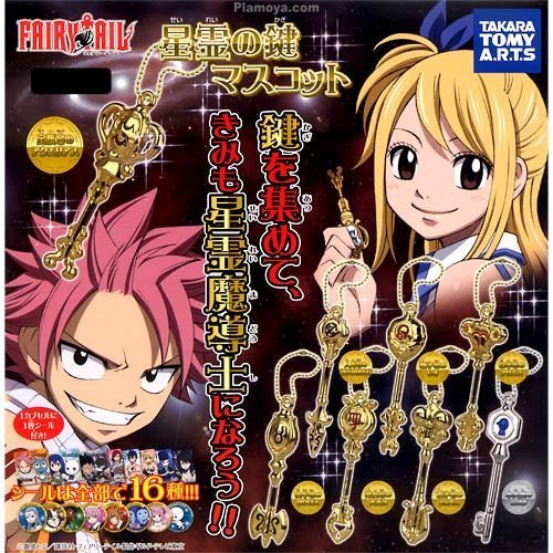 I watched it before, but the アニメ i am currently watching is Fairy tail. I 愛 Fairy tail :)