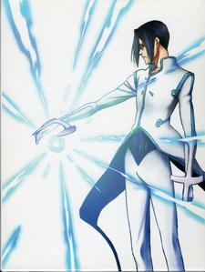 Uryū Ishida (from Bleach)