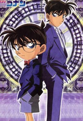 Conan/Shinchi!