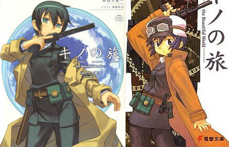 Kino from Kino no Tabi/Kino's Journey. She's rocking the androgynous Ciel Phantomhive / Haruhi Fujioka look, which seems to be a trend among emotionally bankrupt characters. She's so masculine that we literally had to be told that she was a girl, & even then it's easy to forget (especially since it's rarely if ever brought up again). Okay, so according to the only volume of the novel that got translated, she was cast out of her own village for breaking the rules. It was a strict village where あなた took on the job your parents had, no 質問 asked, & outsiders were very unwelcomed. A stranger came & the villagers believe his outside ways had corrupted Kino's mind, her own life was at risk when she tried to save his life, her parents essentially disowned her & she was chased away from her home. She took on the name of the stranger & his talking bike Hermes, whom is her only friend. She's traveling through some kind of weird steampunk world where each town seems to be もっと見る f**ked up than the last. She has to carry a gun on her person at all times & often bears witness to murders & natural disasters. She's jobless & homeless & usually lives off the land, so if she has a roof over her head, it's from a charitable stranger, as she cannot afford hotels. The アニメ didn't really have a proper ending (it's not supposed to, as we know she will continue her journey & never settle down) & then the series, serious as it was, was 与えられた a parody spinoff in bad taste called Gakuen Kino, where I can only assume that everything that made Kino no Tabi good & made Kino Kino was tossed out the window.