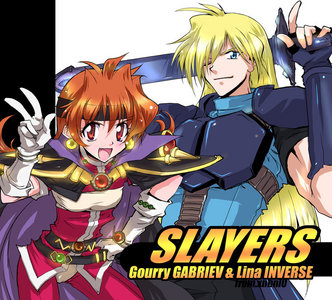 Lina Inverse and Gourry Gabriev from The Slayers ^^