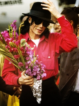 Happy Birthday Michael Jackson You Can Wright Anything