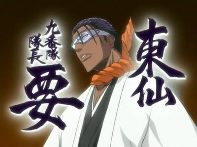 Kaname Tousen from Bleach
