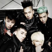 [i][b] A Fool Of Tears, My Ultimate Big Bang Favourite Song![/i][/b]