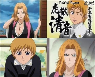 Kiyone Kotetsu and Rangiku Matsumoto. I can't choose between them, so I'd hug them both.