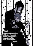 When people pair Sebastian and I together...it makes me gag. > .<