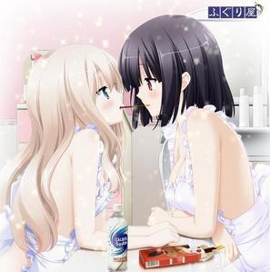 Mai and Reo.
