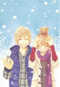 They aren't my fave characters but I love this picture! (Yano x Nanami)