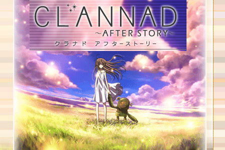 Clannad is the saddest জীবন্ত i've ever watched, too. And it's my favourite one.