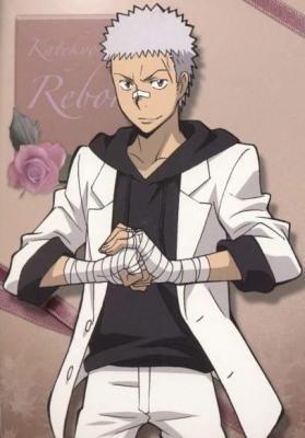 Ryohei from KHR!