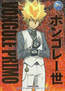 Giotto/Vongola Primo from KHR!