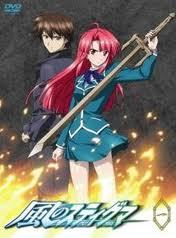 Only one 日本动漫 and it's...... KAZE NO STIGMA....... I don't know what the hell hapenned with that anime..the plot is PLAINLY BORING!!.....and the whole episodes are random... But P.S... i really like the 动画片 of this anime,and that's the first reason why i watched it.... Sorry, but this is all my opinion....