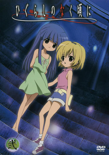 Rika Furude. ^^ (The one with long hair.)