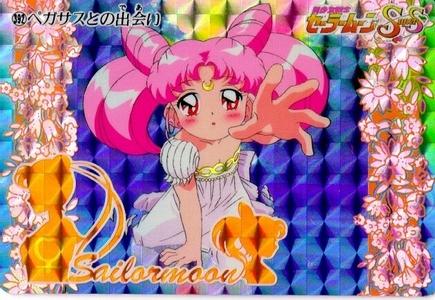 Rini princess dress!!!! :D