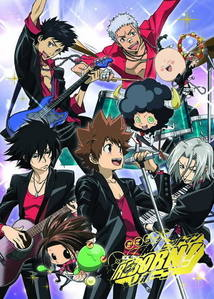 The Vongola Rock Band from KHR!<3