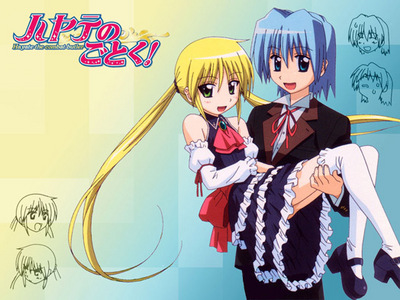 They're just a pair, but they sure are cute. Hayate and Nagi from Hayate the Combat Butler.