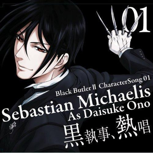 Sebastian Michaelis NUMBER 1 ~ Smiling! You don't see this smile everyday perhaps. Anime: Black Butler. master: Ciel.