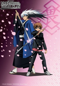 I've just recently started watching Nura:Rise of the yokai clan