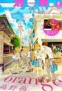 Try to read Orange (TAKANO Ichigo). It was a cool manga! Kinda sad, but I'm sure you'll love it! 