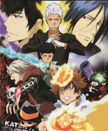 Katekyo Hitman REBORN!!! The best Аниме ever!!!! It'll be my most fave Аниме forever!!!!!!<3333