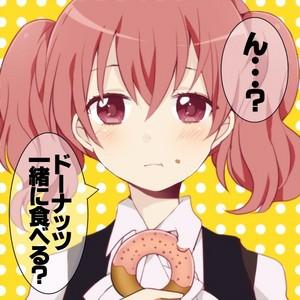Karuta. She always eats and never gets fat. Im so jealous.