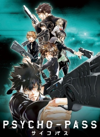 Either Katekyo Hitman REBORN!!! 或者 Psycho-Pass.....(In this picture is Psycho-Pass).....