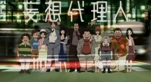 The weirdest i've seen so far is Paranoia Agent . Weirdness totally but good too!