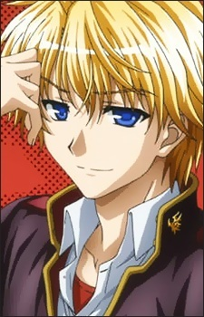 He is from Fortune Arterial.