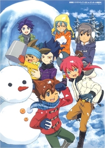 Inazuma Eleven GO 圣诞节