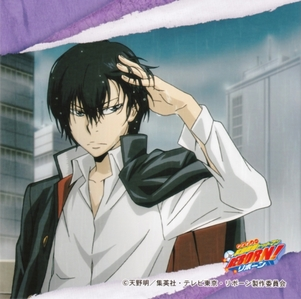 Hibari from KHR!<33333333333