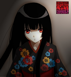 Ai Enma. Jigoku Shoujo Hell Girl.