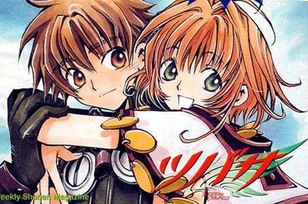 Sakura and Syaoran ♥