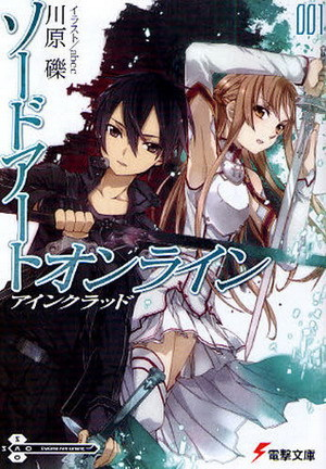 Sword Art Online. I've read the english fandub of the volumes online, at least the ones I could find.