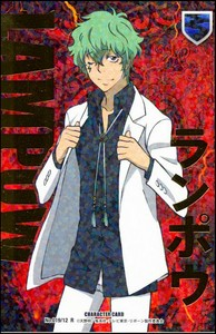 Lampo from KHR! has green hair....