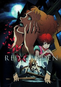 آپ could try Red Garden. It's got lots of freaked out girls running for their lives.